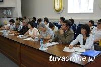 Эксперты провели для НКО Тувы мастер-класс