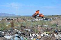 МУП Благоустройство вывезло со стихийных свалок Кызыла мусора с 5-этажный дом