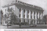 """""""Тувинская правда"""" 1960 года: Сей кукурузу в срок - будет прок"""