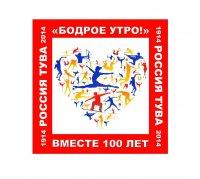 Звезда тувинской эстрады Олег Сарыглар выступит на спортивном празднике на Левобережных дачах