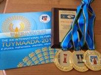 После 20-летнего перерыва команда из Тувы приняла участие в Международной Олимпиаде школьников