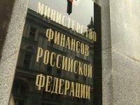 Тува получит 123,4 млн. рублей федеральной поддержки на зарплату работникам бюджетной сферы