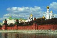 Глава Тувы находится с краткосрочной командировкой в Москве