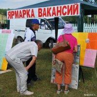 Минтруд России отметил в Туве наибольшее снижение зарегистрированной безработицы