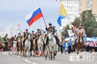 Конный духовой оркестр из Тувы поздравил екатеринбуржцев с Днём города