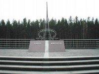 """Проект оси """"Дрезден-Екатеринбург-Кызыл"""" развивает идею о создании единого общеевропейского экономического пространства"""