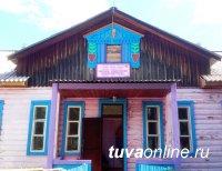 В Туве завершены проверки школ к новому учебному году