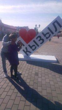На Арбате в столице Тувы установлена стела «Я люблю Кызыл»