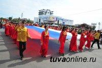 В Туву поступают телеграммы с поздравлениями с юбилеем от федеральных и региональных структур