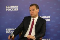 Дмитрий Медведев: «Единая Россия» несет ответственность как за страну в целом, так и за каждый двор в частности