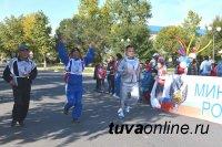 Тува вместе со всей страной вышла на старт «Кросса Нации»