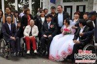 Кызыл: исключительная свадьба Кармеллы и Давида