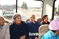 Активисты ОНФ в Туве поздравили ветеранов с Днем пожилых людей
