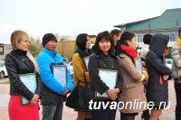 В Кызыле прошло посвящение в профессию молодых учителей