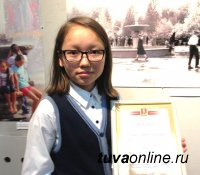Школьников Кызыла приглашают участвовать в мультимедийном конкурсе «Моя семья в истории моего города»