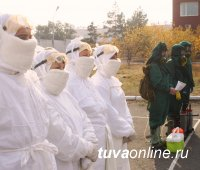 В Кызыле проведена тренировка по гражданской обороне