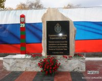Более 100 ветеранов-пограничников, работавших в разные годы в Туве, приехали на 90-летие Кызылского погранотряда