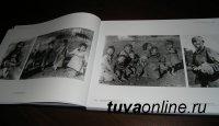 Брейн-ринг: ответь на 100 вопросов о Туве