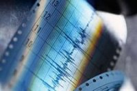 Два подземных толчка магнитудой 3,8 и 3,6 произошли в Туве в минувшие выходные