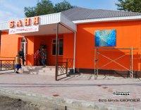 """В Кызыле после капремонта открылась баня в микрорайоне """"Горный"""""""