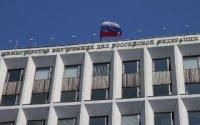 Глава Тувы обсудил рабочие вопросы в Министерстве внутренних дел РФ