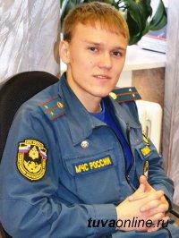 Среди экспертов пожарной лаборатории СФО специалист из Тувы Максим Саликов – в числе лучших!