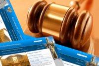 Республика Тыва заняла 7 место во Всероссийском рейтинге регионов по информационной открытости районных судов