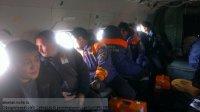 В поисках пропавшего вертолета обследовано почти 53 тыс кв км