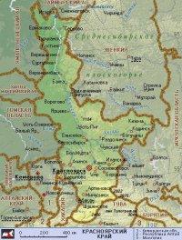 Красноярское управление МЧС сообщает о предположительном месте нахождения вертолета