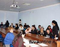 По губернаторскому проекту в Туве 11-классников школ готовят на базе ТувГУ к поступлению в вузы