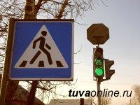 В Кызыле установлен первый светофор нового поколения