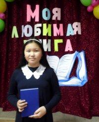 Школьники Кызыла о своих любимых книгах
