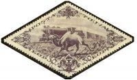 В Екатеринбурге откроется выставка редких марок Тувинской Народной Республики (1921-1944)