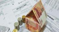 Ограничения роста тарифов ЖКХ