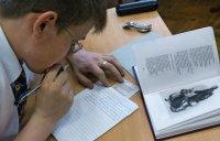 Учащиеся выпускных классов школ России впервые за последние 5 лет пишут итоговое сочинение