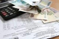 В Туве среди госслужащих повышают платежную дисциплину по налогам и за услуги ЖКХ