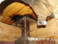 Несоблюдение правил безопасности при эксплуатации печей стало причиной трех пожаров в Туве