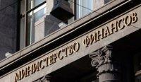 Глава Тувы обсудил рабочие вопросы по автодороге М-54 с заместителем министра финансов России
