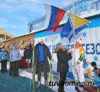 На станции «Тайга» открылся спортивный сезон