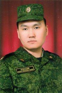 Помогите найти уволенного в запас военнослужащего из Тувы