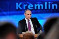 Главной темой пресс-конференции Владимира Путина стала экономика