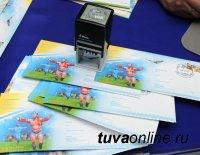 В Кызыле в новогодние праздники Почта России будет закрыта 1,2 и 7 января