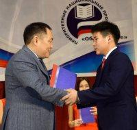 В столице Тувы состоялась церемония чествования юных и молодых талантов