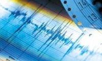 В Туве зарегистрировано 2 сейсмических события