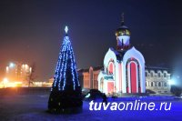 Рождественское послание епископа Кызыльского и Тувинского