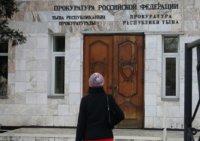 Александр Гринев поздравил сотрудников Прокуратуры Тувы с профессиональным праздником