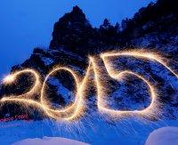 Новое в новом году
