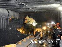 Межегейуголь начал реализацию угля населению Тандинского кожууна Тувы