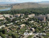 На должность в Департаменте земельно-имущественных отношений Мэрии Кызыла объявлен конкурс