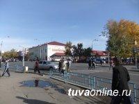 """Кызылский школьник решил """"пошутить"""" и сообщил о заминированном кинотеатре """"Найырал"""""""